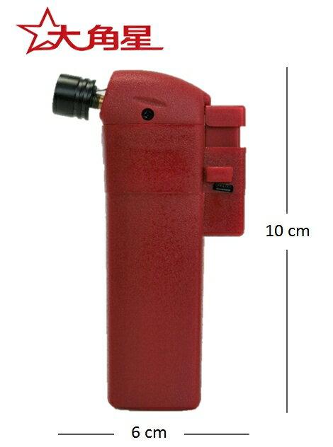 防風打火機 10*6cm 防風/防水/噴射火燄/拆卸方便 急難
