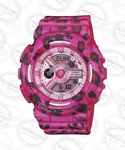 國外代購CASIO BABY-G BA-110lP-4A 桃紅豹紋 雙顯 防水 手錶 腕錶 情侶錶