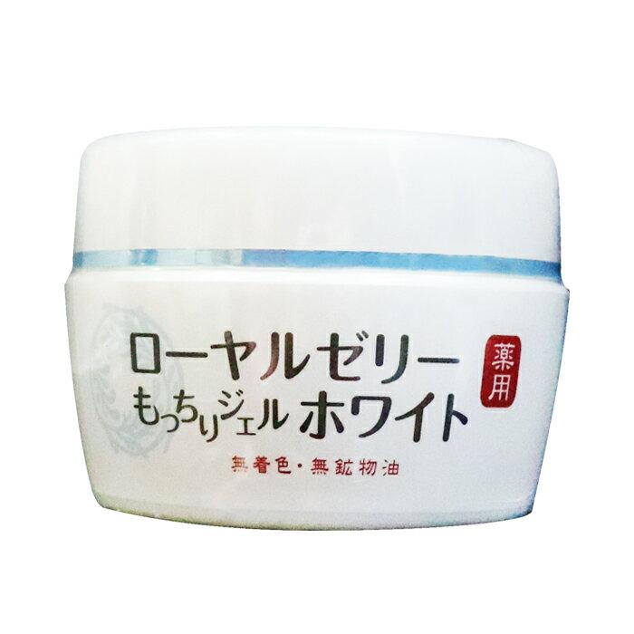 【購兩瓶贈小禮】OZIO歐姬兒 蜂王乳QQ潤白凝露 75g/瓶【buyme】