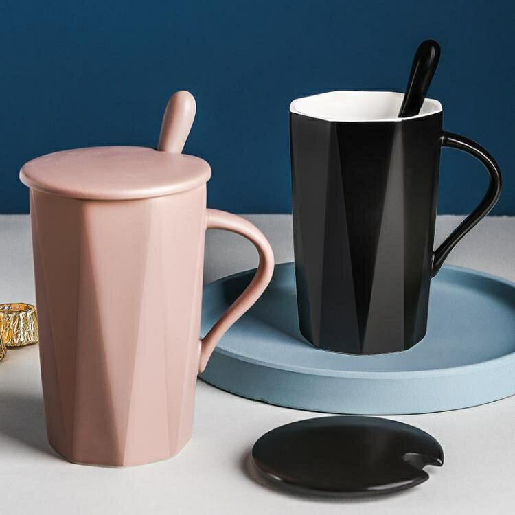 簡約水杯家用男女咖啡杯陶瓷杯子馬克杯帶蓋勺茶杯