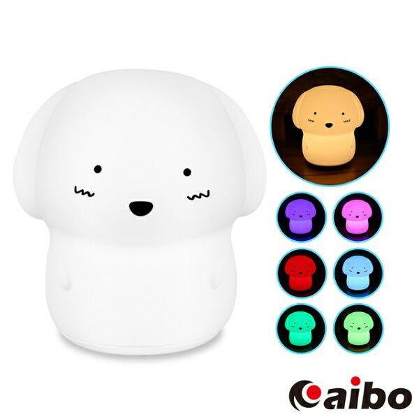 療癒系發呆狗USB充電式錄音留言彩色拍拍小夜燈錄音機錄音盒LED燈錄聲音充電小夜燈