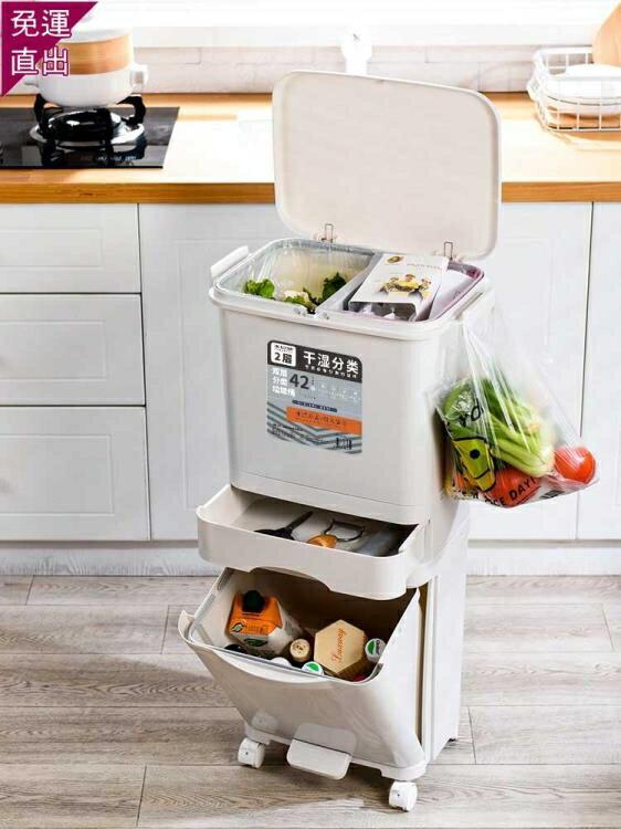 垃圾分類垃圾 桶家用帶蓋雙層廚房日本垃圾箱大桶滑輪塑料干濕分離【快速出貨】