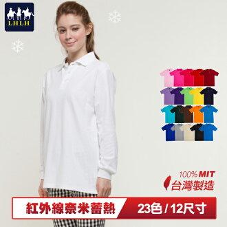 白色 長袖POLO衫 發熱衣 【現貨】