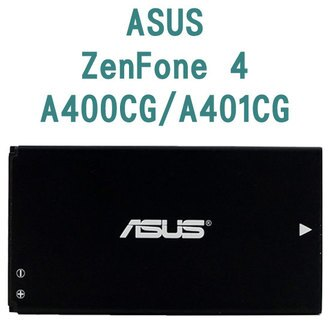 【贈萬用電池座充】華碩 ASUS ZenFone 4 A400CG/A401CG/T00I 原廠電池/原電/原裝電池 C11P1404