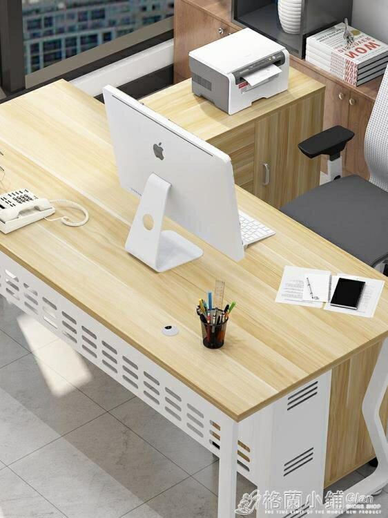 辦公桌家用簡約老闆單人現代書桌簡易桌經理轉角大班桌電腦台式桌ATF