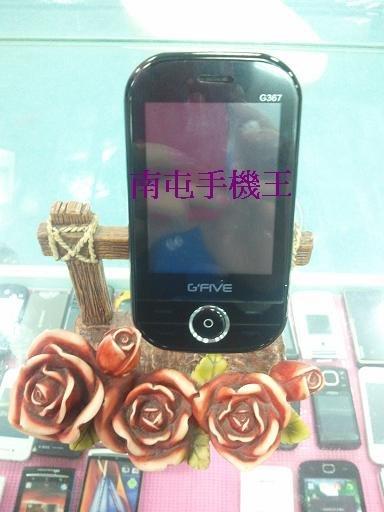 ←南屯手機王→G  ^#27 FIVE G367 雙卡雙待機觸控手機 可電子書 類比電視^