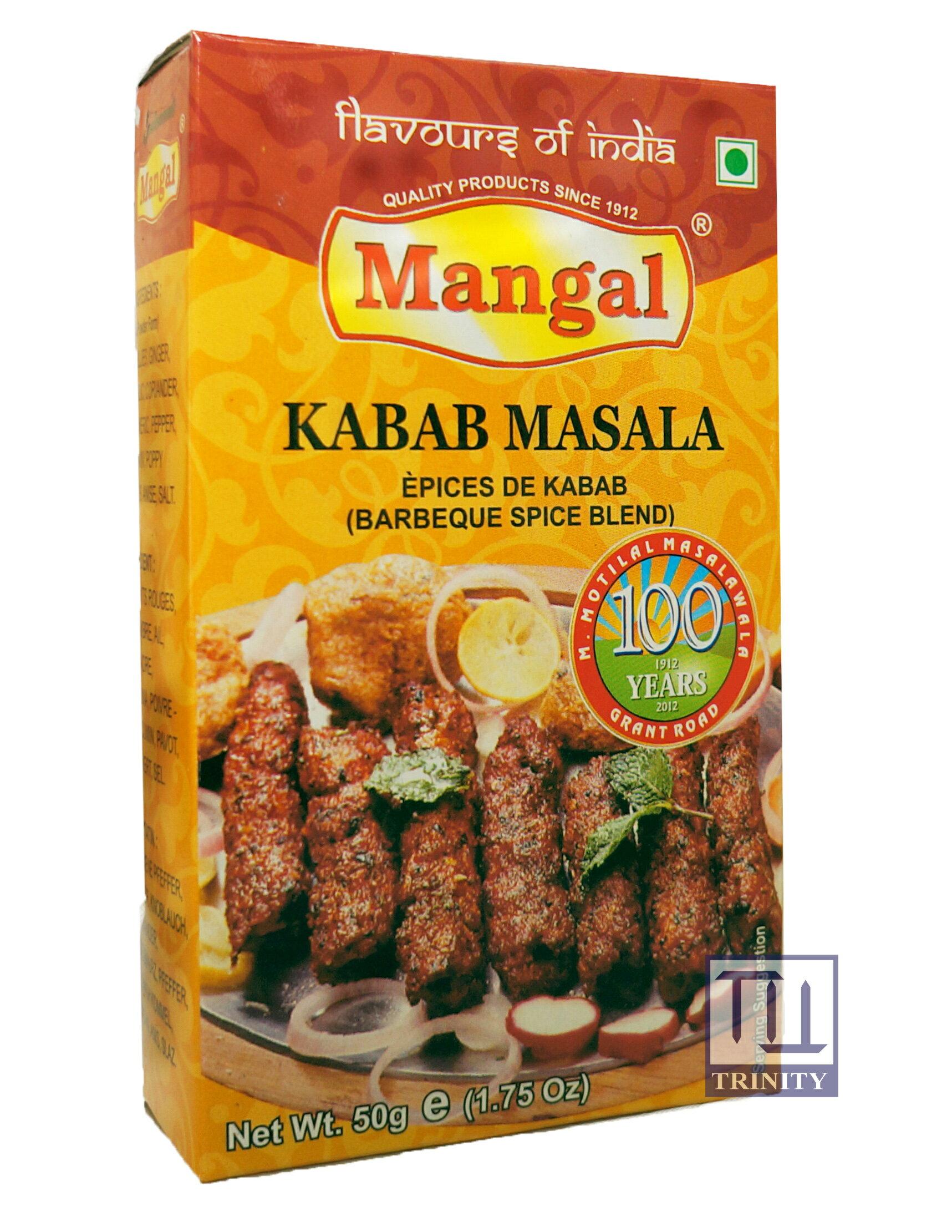 Mangal Kabab Masala (燒烤用香料粉)50公克