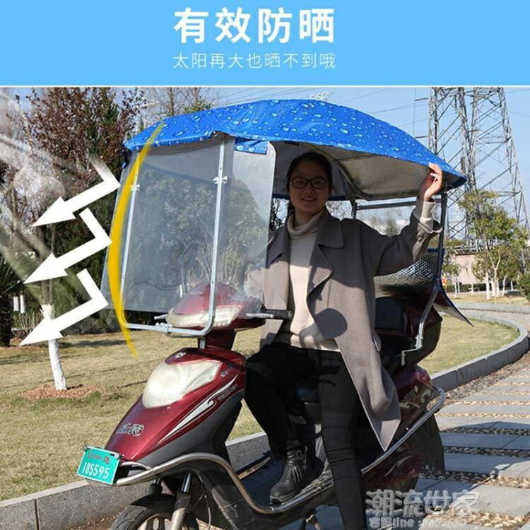 電瓶車雨棚電動摩托車遮雨蓬棚電動自行車擋風罩擋雨透明防曬加固