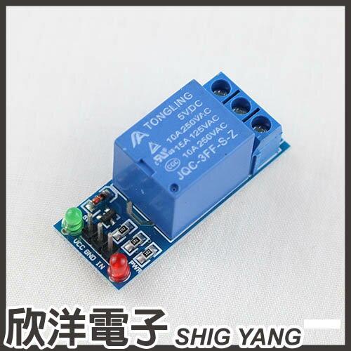 ※欣洋電子※5V繼電器傳感器(0868)#實驗室、學生模組、電子材料、電子工程、適用Arduino