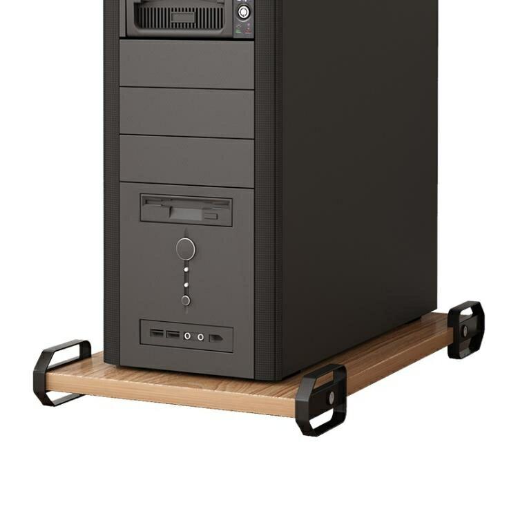 可移動主機托臺式電腦主機托架機箱托架木質機箱底座架子   時尚學院