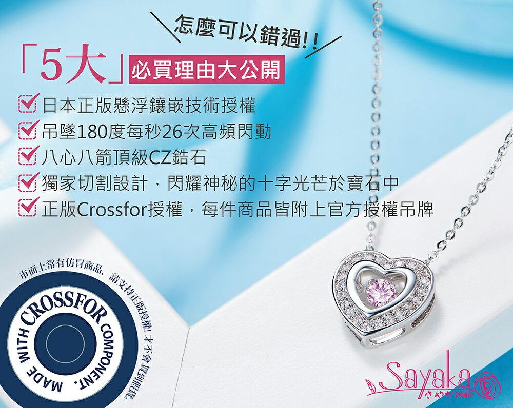 正版日本CROSSFOR授權跳舞項鍊(Dancing Stone) 6