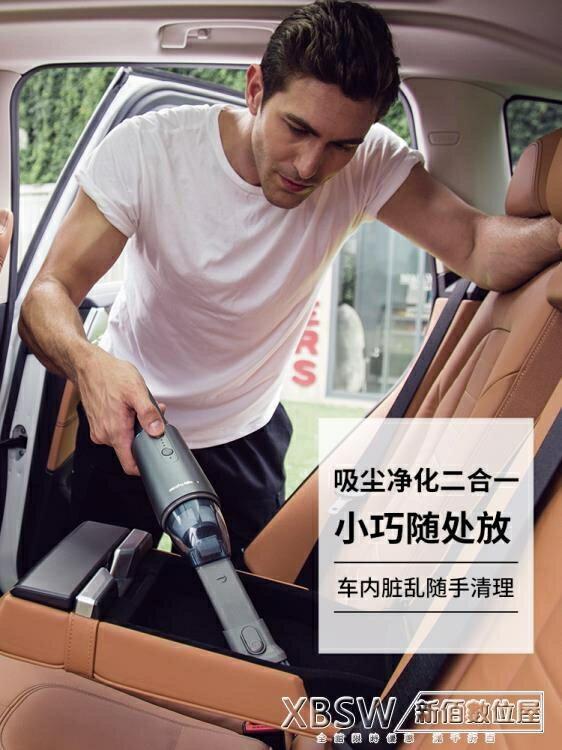 英國摩飛車載汽車吸塵器無線充電家車兩用大功率手持式空氣凈化器 『新百數位屋』