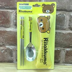 【真愛日本】17042200010 潛水布不鏽鋼餐具組-懶熊大頭黃 SAN-X 懶熊 奶熊 拉拉熊 餐具 不鏽鋼  日常用品