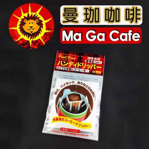 【曼珈咖啡】日本寶馬 耳掛濾紙10入