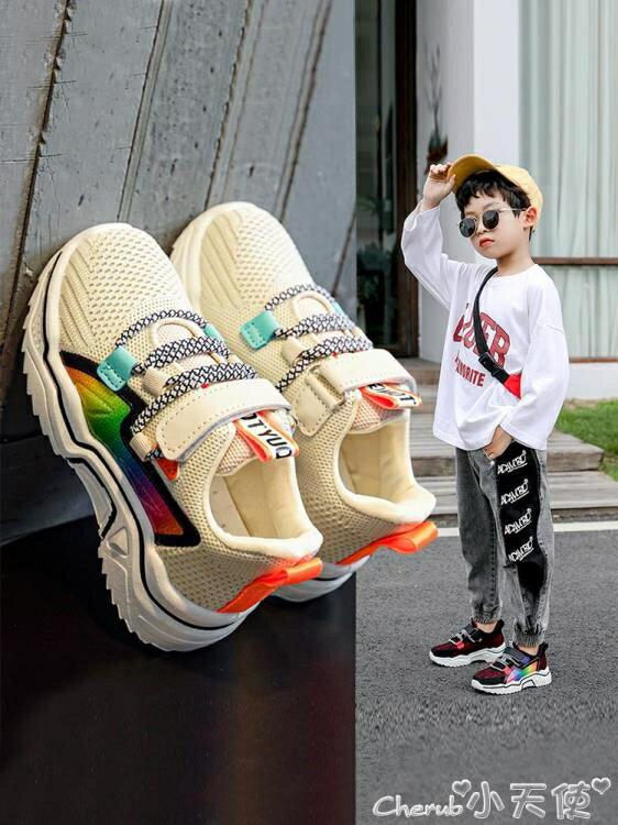 運動鞋男童鞋子2020秋季新款透氣網面鞋兒童運動鞋男孩中大童休閒女童鞋 愛尚優品 雙十一購物節