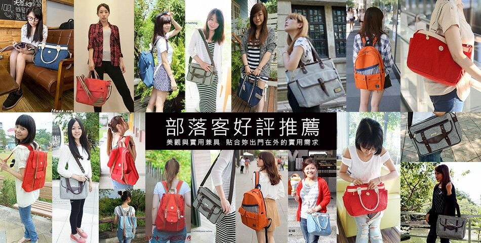 CORRE台湾手工帆布包 - 限時優惠好康折扣