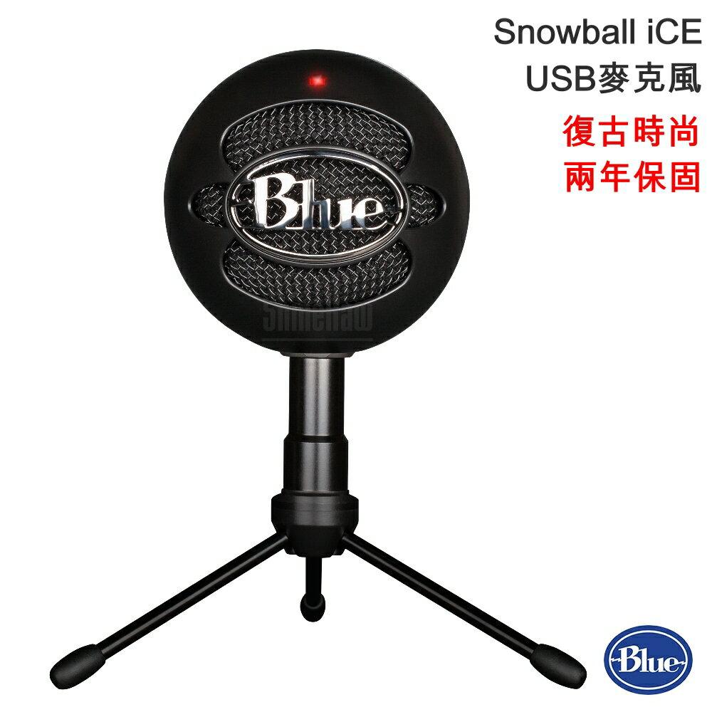 <br/><br/>  美國BLUE Snowball iCE小雪球【黑色】USB麥克風 Skype認證/直播/youtube/創作播客/隨插即用 兩年公司保固<br/><br/>