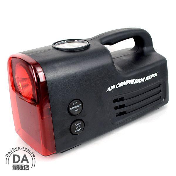 《DA量販店》ZY304 TB300 3IN1 12V 300PSI 打氣機 汽車 車用 精品 百貨 (W08-051)