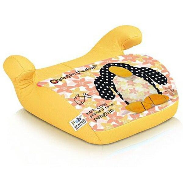 【領卷折200】英國 Apramo Artemis兒童增高座椅|增高墊(5色可選) 2