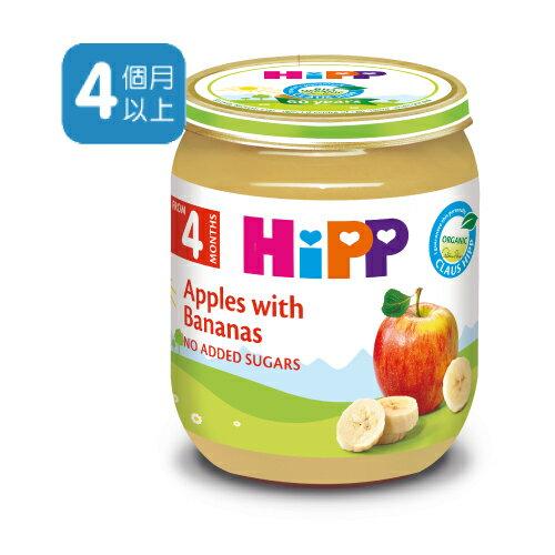 德國喜寶有機蘋果香蕉泥4M+HiPPAppleswithBananas125g