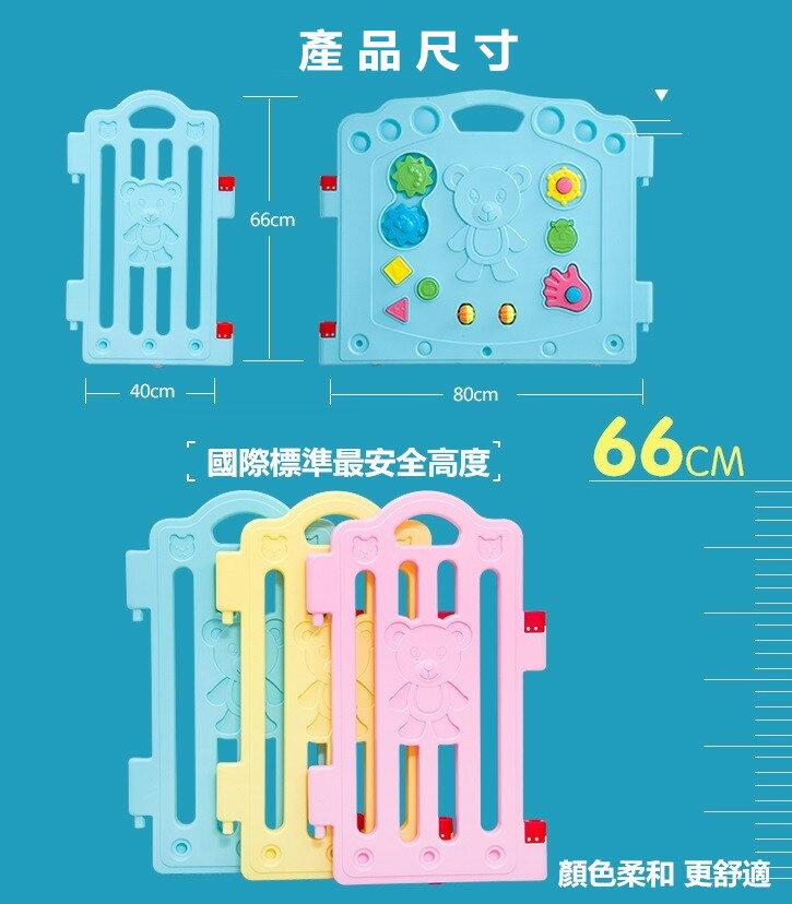 麻麻乖寶貝 加高66CM 遊戲圍欄 安全圍欄 嬰兒護欄 幼兒圍欄小片 大片賣場