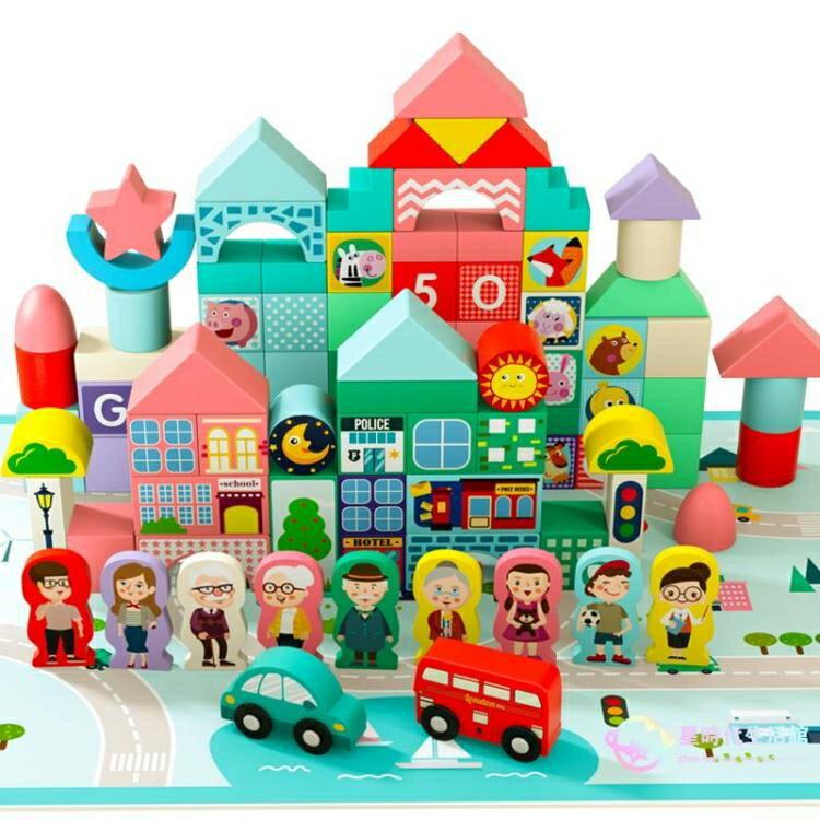 積木 幼兒童木頭1-2歲男孩女孩寶寶3-6周歲早教益智力拼裝玩具 限時折扣