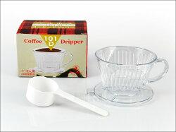 快樂屋♪ 日本 寶馬牌 AS 滴漏式咖啡濾器.濾杯 JA-P-001-101-D 1~2人用 附匙 (手沖咖啡)