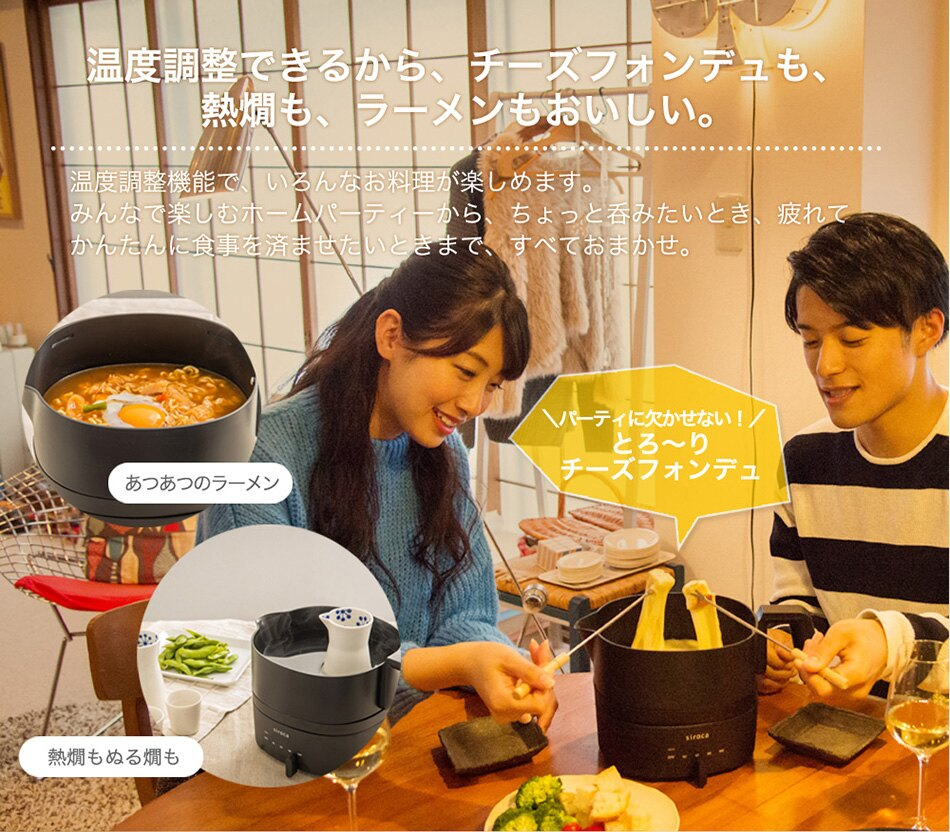 日本siroca  快煮鍋 電熱水壺 SK-M151 -日本必買 日本樂天直送  /  (12100) 3