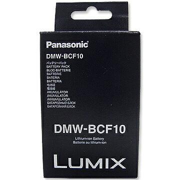 Panasonic DMW-BCF10E 相機用原廠電池(盒裝) 適用機型:DMC-FS6/DMC-FS7/FX40 FX48 FX580.FX75.FX700. FS6 FS15 FS25 FT1,..