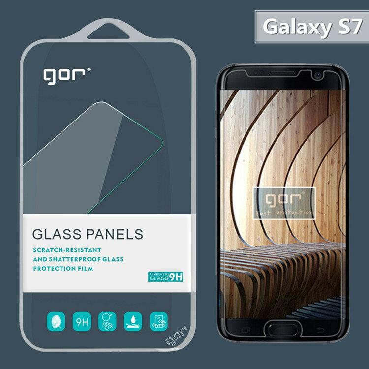 【Samsung】GOR 正品 9H Galaxy S7 玻璃 鋼化 保護貼【全館滿299免運費】
