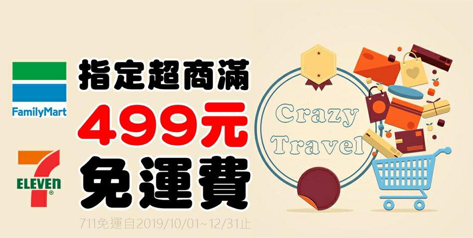 瘋旅遊全球網卡 - 限時優惠好康折扣