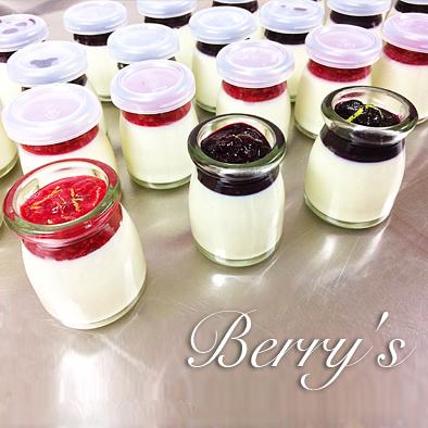 莓果奶酪   藍莓   覆盆子  6入  盒  下午茶 點心 甜點 布丁~貝瑞滋烘焙手作~