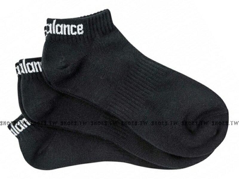 Shoestw【7811810189】NEW BALANCE NB 運動襪 襪子 踝襪 短襪 黑色 三雙一組 兩種尺寸