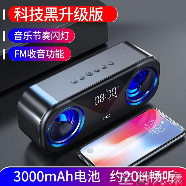 諾西H9藍芽音箱無線家用手機迷你藍芽小音響超重低音炮3D環繞大音量雙喇叭隨 創時代3C 交換禮物 送禮