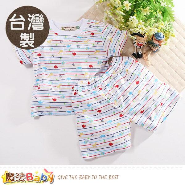 童裝台灣製夏季清涼薄短袖套裝魔法Baby~k50913