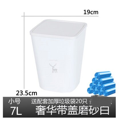 家用垃圾桶 垃圾桶家用客廳高檔現代輕奢廚房北歐大號廁所衛生間有帶蓋拉圾簍『XY3929』