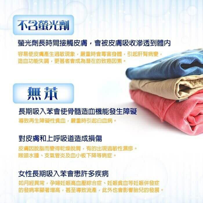 犀利媽媽  小蒼蘭&英國梨香氛洗衣精 2
