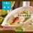 【組合 / 生鮮品】泰式檸檬魚10件組【泰亞迷】團購美食、泰式料理包、5分鐘輕鬆上菜 0