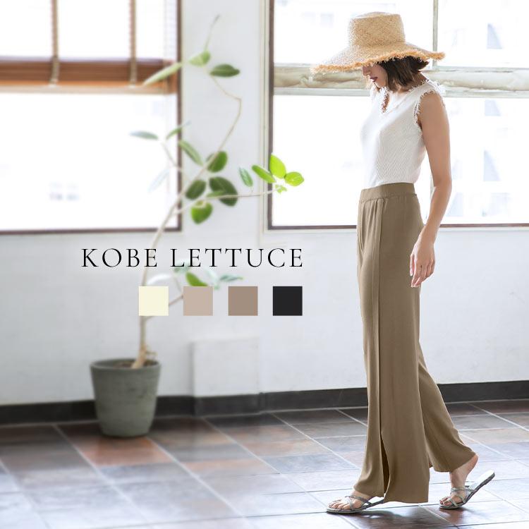 日本Kobe lettuce /  夏季親膚針織落地開衩長褲  / -m2518-日本必買 日本樂天直送(2990) 0