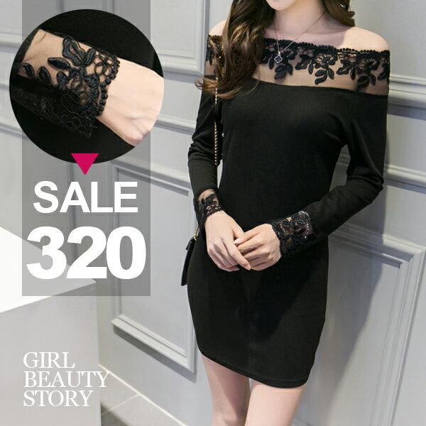 SISI~D7027~性感透視露肩一字領拼接針織螺紋棉長袖修身包臀連身裙洋裝