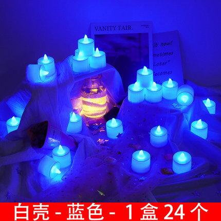 LED電子蠟燭 電子蠟燭創意情人節生日求婚表白婚房場景佈置道具浪漫LED燈520 『MY6883』
