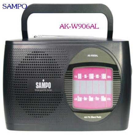 SAMPO 聲寶(AM/FM)手提式收音機 AK-W906AL ◆AM/FM雙頻道收音 ◆具有耳機插孔 ◆音量可調 ◆伸縮天線