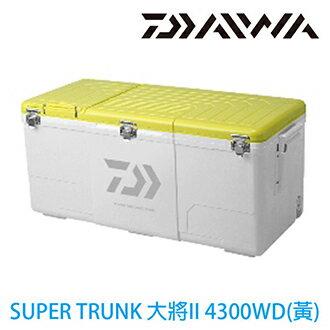 漁拓釣具 DAIWA NS SUPER TRUNK大將Ⅱ 4300WD 黃 (冰箱)