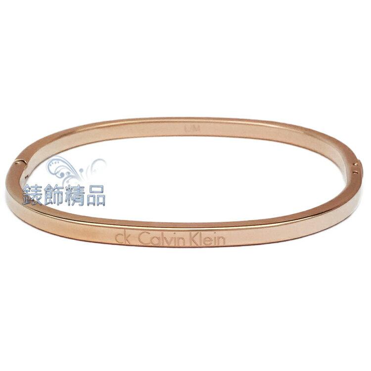 【錶飾精品】Calvin Klein CK飾品 KJ06PD1001-IP玫瑰金 女性細手環 316L白鋼 全新原廠正品