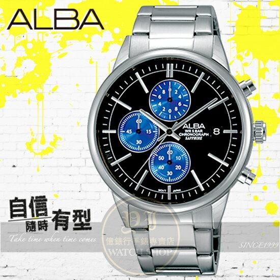 ALBA劉以豪代言PRESTIGE系列中性潮流計時腕錶VD57-X079BAM3333X1公司貨