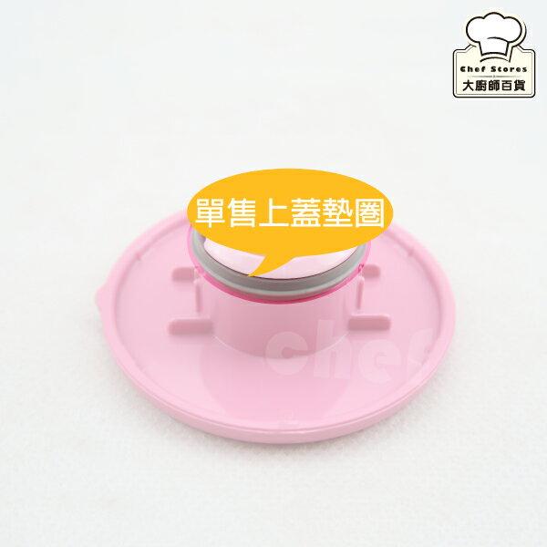 象印保溫杯JD36JD48JE36JE48上蓋止水墊圈象印保溫瓶JB36JB48W-大廚師百貨