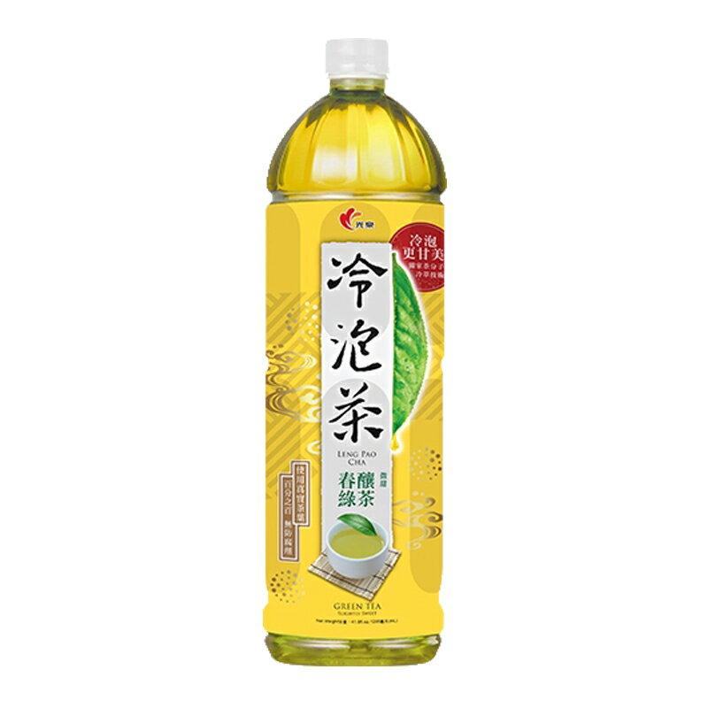 光泉 冷泡茶 春釀綠茶 微糖 1235ml【康鄰超市】