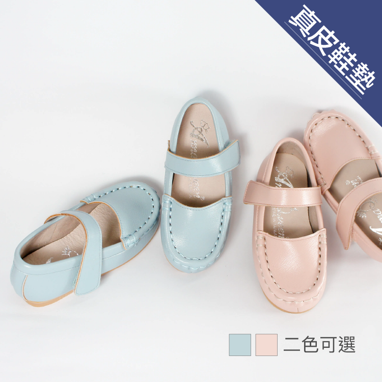 BitBit童鞋▸ IFME (14-19CM) 莫妮卡・MIT手縫線娃娃鞋 / C7323