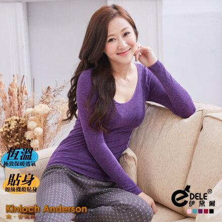 ~伊黛爾~咖啡紗極致貼身超彈性恆溫保暖衣 ~ 深紫