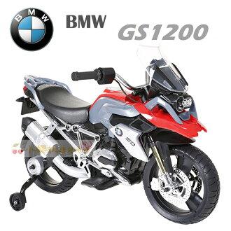 寶馬BMW--R 1200 GS 原廠授權 兒童電動摩托車 電動機車【W348】